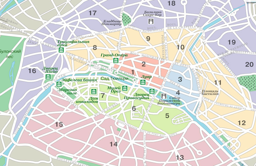 Экономическая география Франции