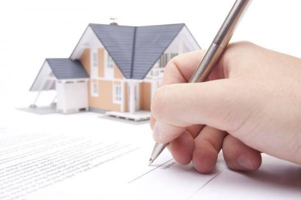 Кодовые обозначения в объявлениях о недвижимости