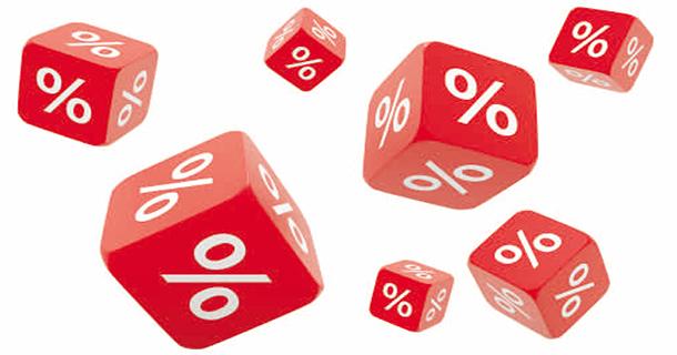 Снижение ставок по кредитам на недвижимость