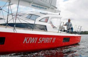 80-летний яхтсмен собрался в кругосветное путешествие