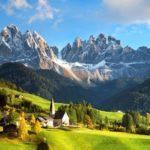 Недвижимость в Альпах
