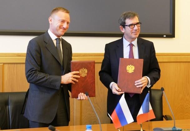 Соглашение Российской Федерацией и Французской Республикой