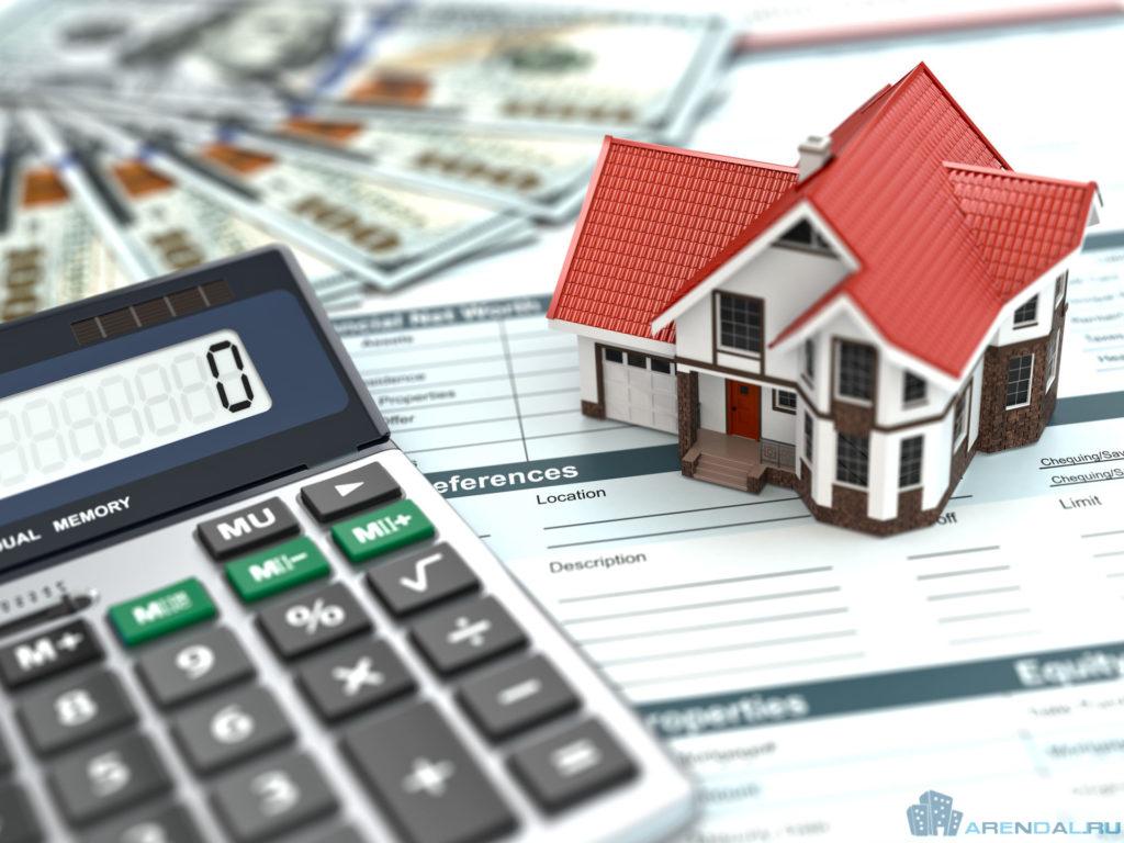 Покупка жилья во Франции: сопутствующие расходы