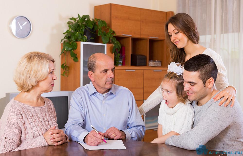 Правила семейного кредита