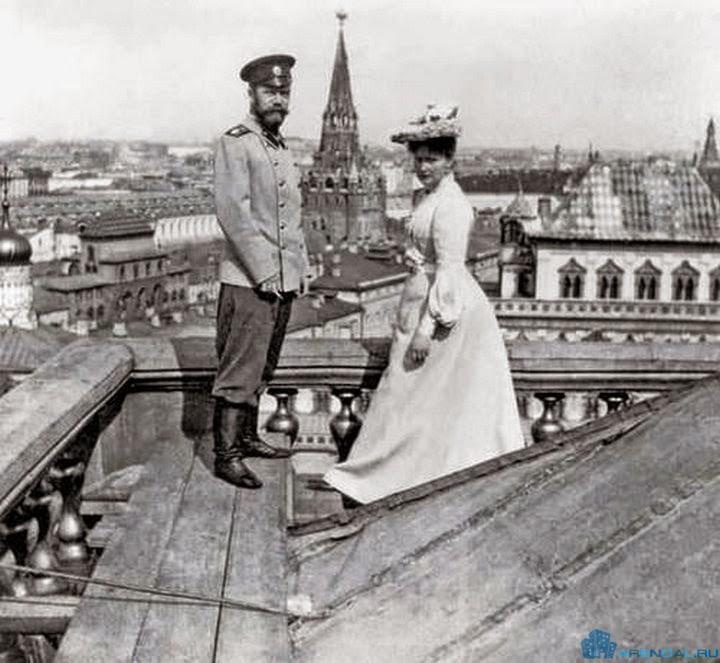 Александра Фёдоровна