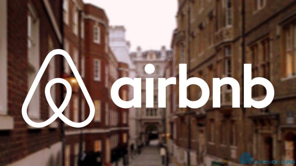 Французское правительство призывает Airbnb уважать закон