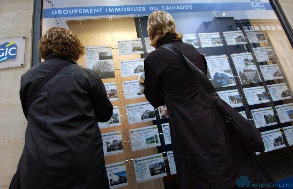 Почему французам нравятся объявления о недвижимости