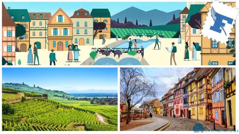 Историческая недвижимость во французском городе Кольмар