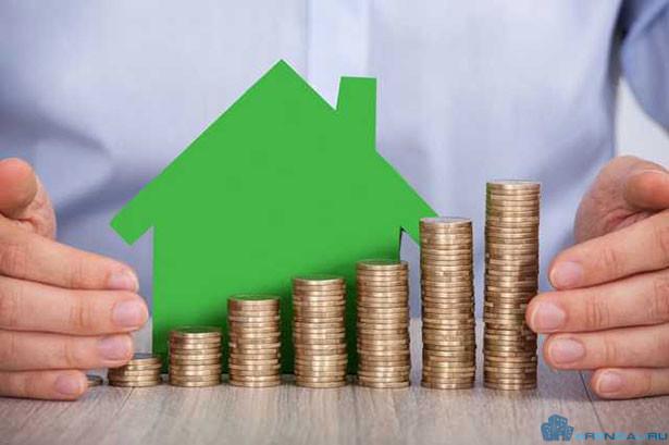 Уменьшение налога на недвижимость