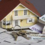 Докажи платежеспособность, бери кредит, покупай жильё