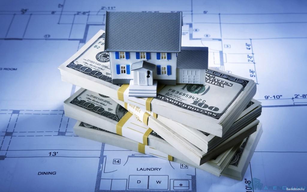 Выбирайте выгодное финансирование в недвижимость