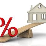 Ипотечные ставки по-прежнему низкие
